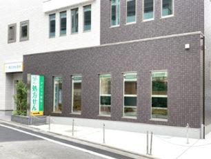 アビック薬局 新川町店